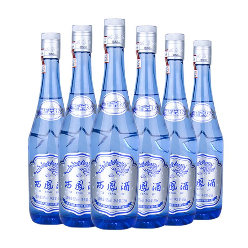 52°西凤酒星空375 375ml(6瓶装)