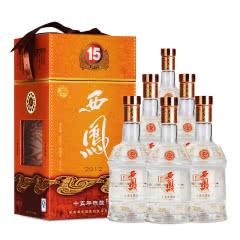 45°西凤酒15年十五年凤香型白酒整箱(6瓶装)