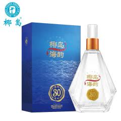 52° 椰岛海韵500ml 白酒礼盒 小曲固态法清香型