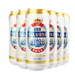 萨罗娜精酿啤酒 比利时风味白啤酒500ml(6听装)