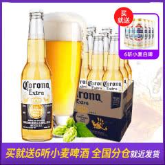 墨西哥进口啤酒CORONA科罗娜啤酒整箱330ml(24瓶装)