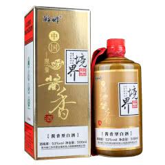 53°贵州茅台镇 醉卿境界 珍藏级 酱香型白酒 固态纯粮 白酒单瓶500ml