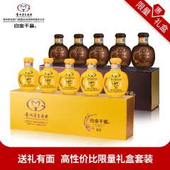 【双条礼盒】茅台集团白金酒公司白金干酱GJ12酒100ML*5 +GJ30酒100ML*5