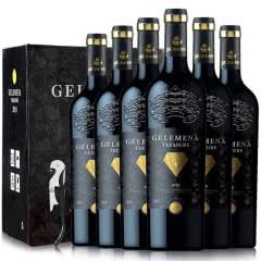 法国原酒进口红酒 13度歌乐美娜干红葡萄酒雕花重型瓶整箱750ml*6支