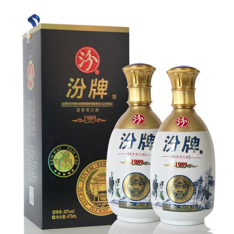 42度 汾牌1989 汾酒杏花村 清香型【两瓶】475ml*2瓶