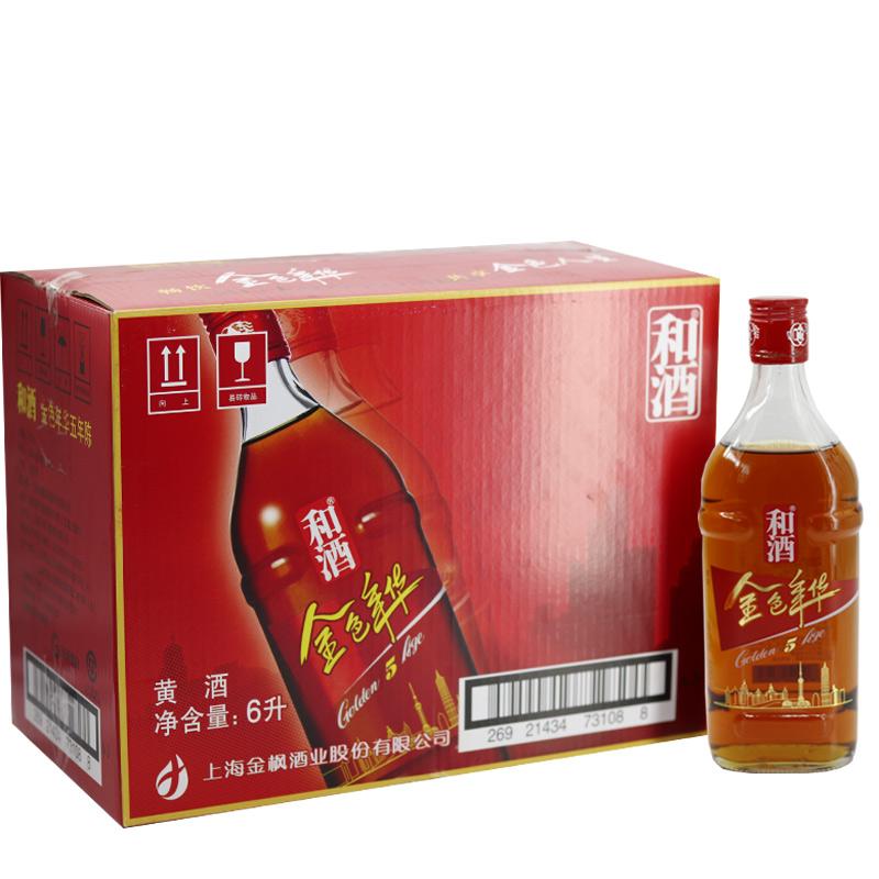 上海黄酒 13.5°和酒金色年华五年整箱价500ml*12瓶