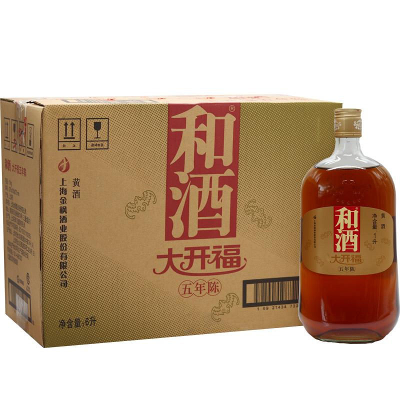上海黄酒12.5°和酒大开福五年黄酒上海老酒1000ml*6瓶整箱价1000ml*6
