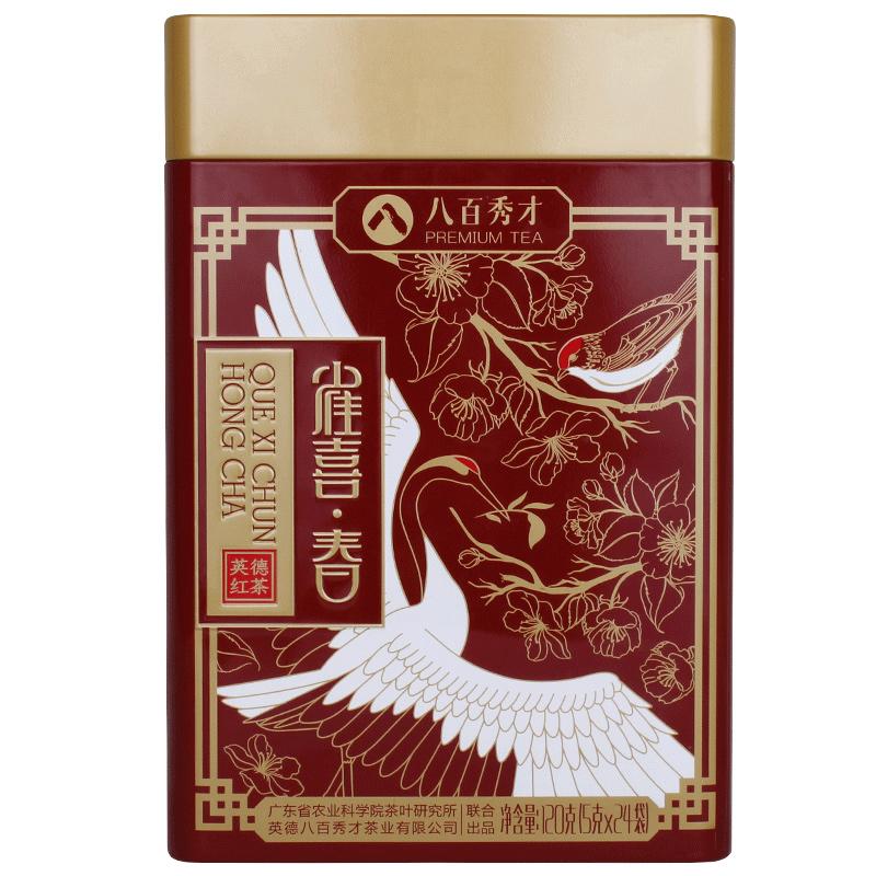 八百秀才·雀喜春系列·英德红茶·春茶
