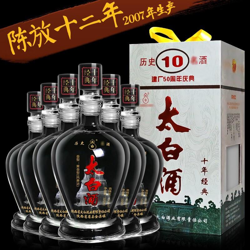 太白酒45度2007年生产凤兼浓香型 建厂50周年庆典酒 年份收藏纪念酒 陈年老
