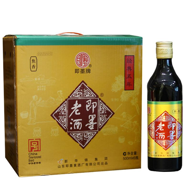即墨老酒11.5°五年陈黄酒500ml*6瓶整箱价半甜型不含焦糖色