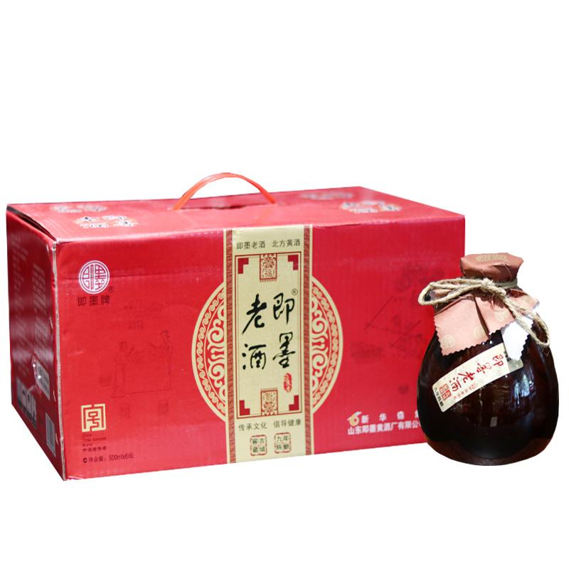 即墨老酒11.5°古城窖藏500mlx6坛整箱价甜型黄酒不添加焦糖色