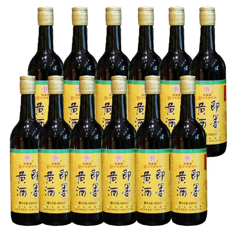 即墨老酒11.5°八年陈480ml*12瓶.价半甜型黄酒泡阿胶.不含焦糖色