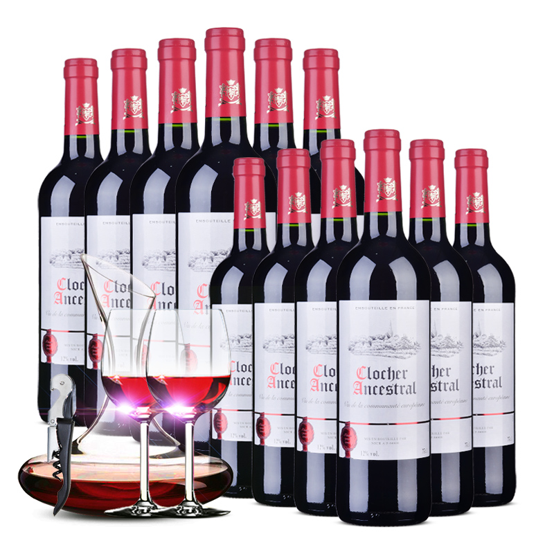 【买一箱得两箱】法国原瓶进口红酒昂赛干红葡萄酒750ml*6整箱装