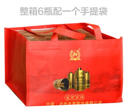 52°泸州老窖白酒 泸州陶藏金色岁月铁盒装 500ml*6瓶(整箱)