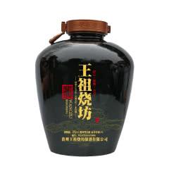 53°王祖烧坊•私人订制 十斤大坛5000ml
