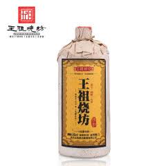 53°王祖烧坊 何如 酱香型白酒 贵州茅台镇 纯粮坤沙 大容量1000ml