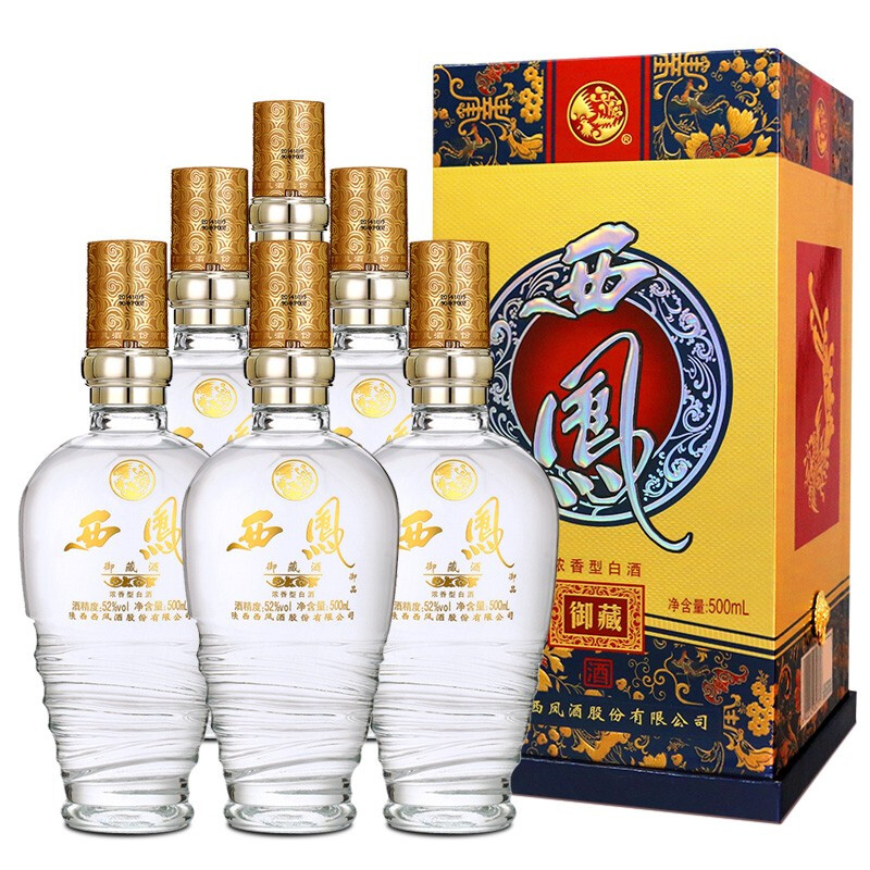 52°西凤御藏(御品)酒500ml(6瓶装)