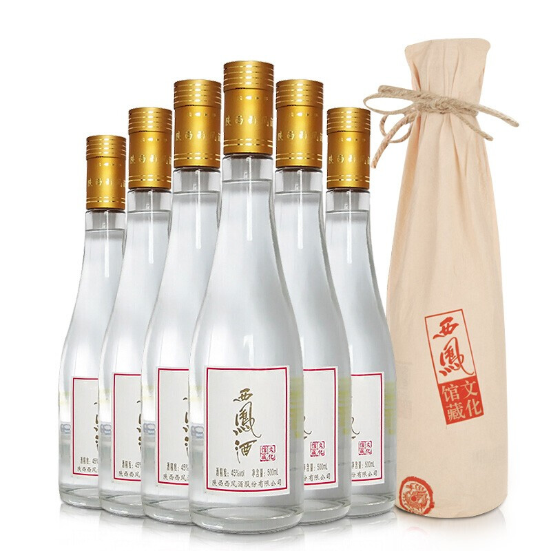 西凤酒45度西凤文化馆藏原厂内招待绵柔凤香型收藏粮食白酒
