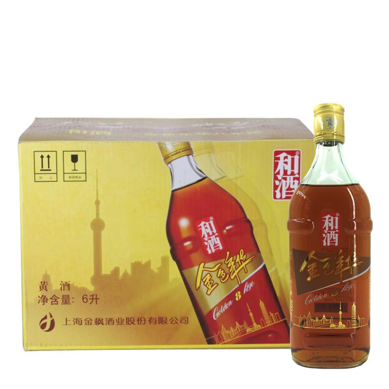 上海黄酒14°和酒金色年华黄酒八年整箱价500ml*12瓶