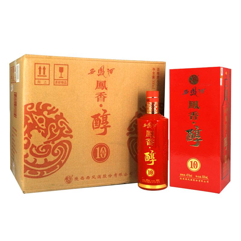 45度西凤酒 凤香醇10年 2014年生产凤香型商务宴请 红瓶婚宴喜酒白酒 整箱6