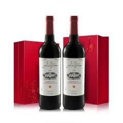 【礼盒】法国原瓶进口红酒肖克波尔多AOP干红葡萄酒双只礼盒装750ml*2