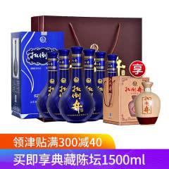 【酒仙甄选】52°扳倒井 蓝花坛白酒整箱 480ml(6瓶装)