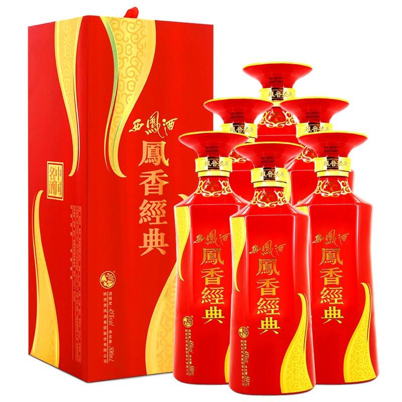 45度西凤酒 凤香经典标板 白酒 500ml×6瓶