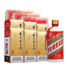 53°贵州茅台镇贵宾酒 酱香型白酒500ml*6 纯粮老酒粮食酒