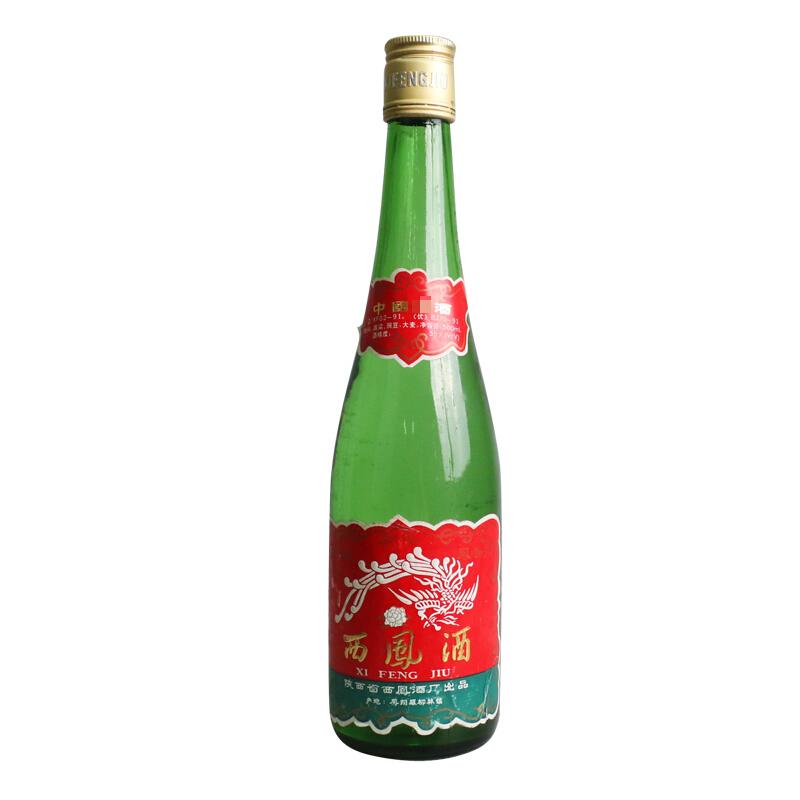 55度 西凤酒 经典老西凤绿瓶 陈年老酒 收藏酒 单瓶装1996-1999年生产