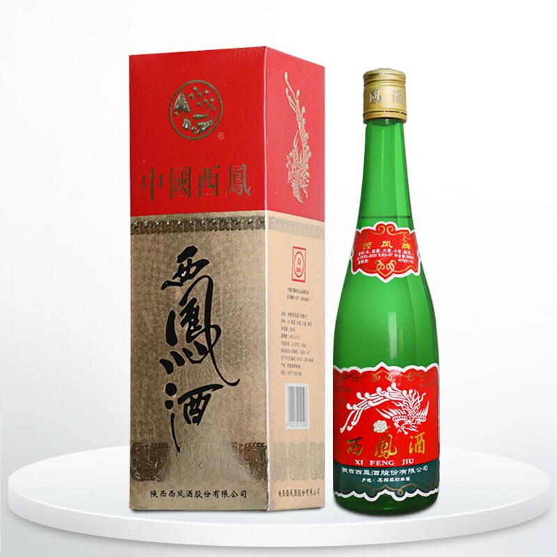 西凤酒45度高脖绿瓶老西凤2002年左右出厂盒装白酒收藏老酒 陈年老酒