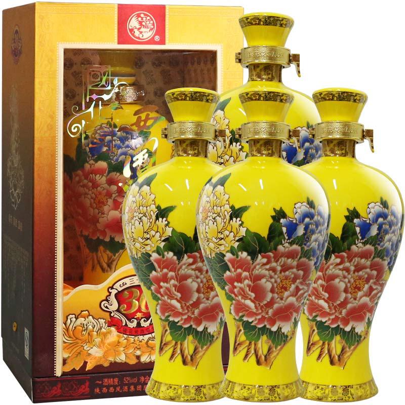 52度西凤酒国花瓷30年500ml×4瓶