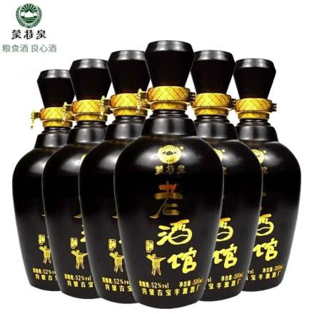 52°蒙特泉老酒馆 浓香型白酒粮食酒 500ml(6瓶装)