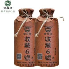 53°蒙特泉收藏6号纯粮酒 清香型白酒500ml(2瓶装)