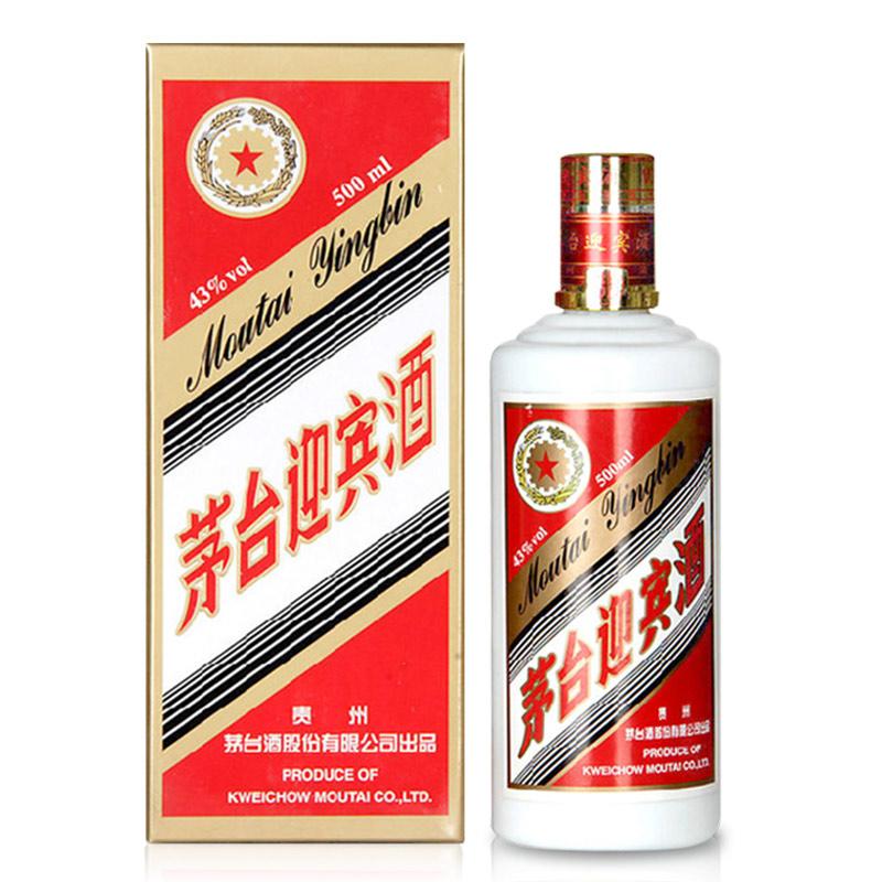 43°茅台迎宾酒 酱香型白酒 500ml