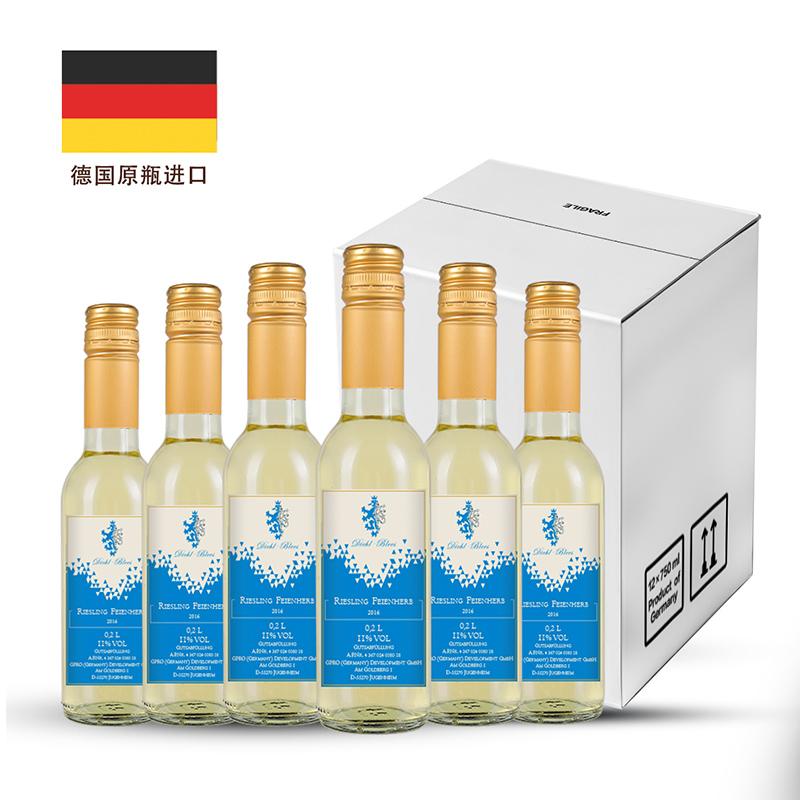 德国原装进口 MINI雷司令白葡萄酒礼盒200ml*6