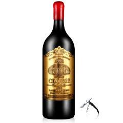 法国原瓶原装进口红酒 格朗多克法定产区AOP级手工蜡封金标干红葡萄酒5000ml(10斤)