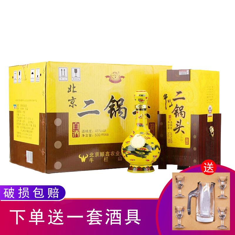 45°牛栏山经典二锅头黄龙清香型 500ml(6瓶装)