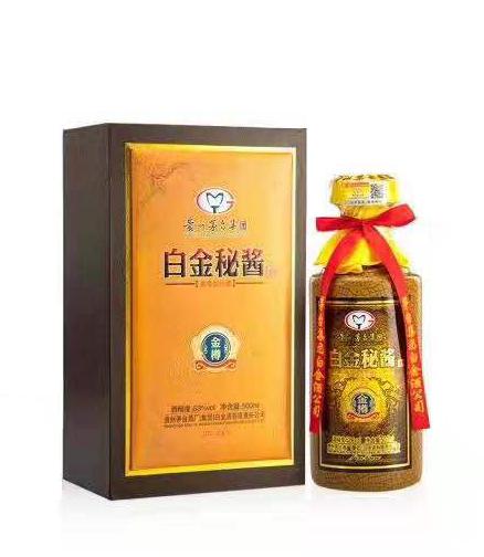 53°贵州茅台集团白金秘酱酒酱香型白酒礼酒500ml