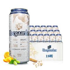 比利时风味啤酒福佳白啤酒500ml*18罐