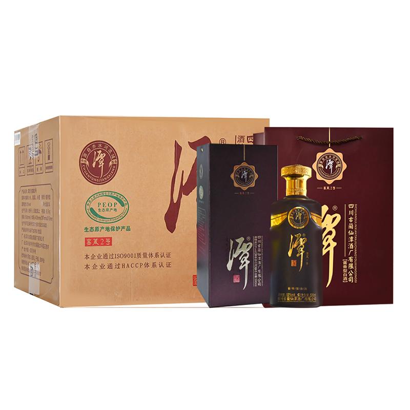 53度酱香经典 谭酒窖藏2号 高度商务用酒正品白酒500ml*6整箱