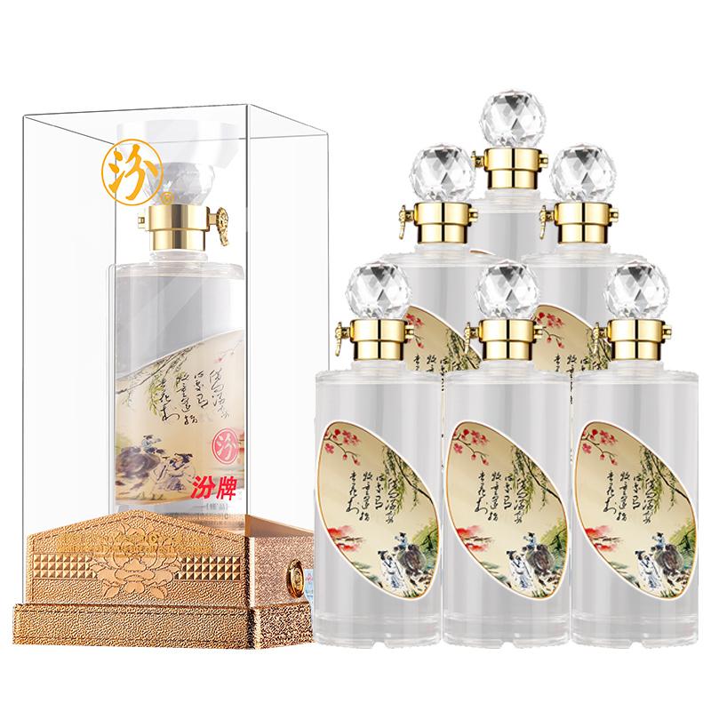 53°汾酒集团出品 汾牌臻品清香型白酒 475ml*6瓶奢华礼盒 整箱装