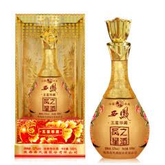 52°凤之星五星珍藏西凤酒浓香型白酒500ml