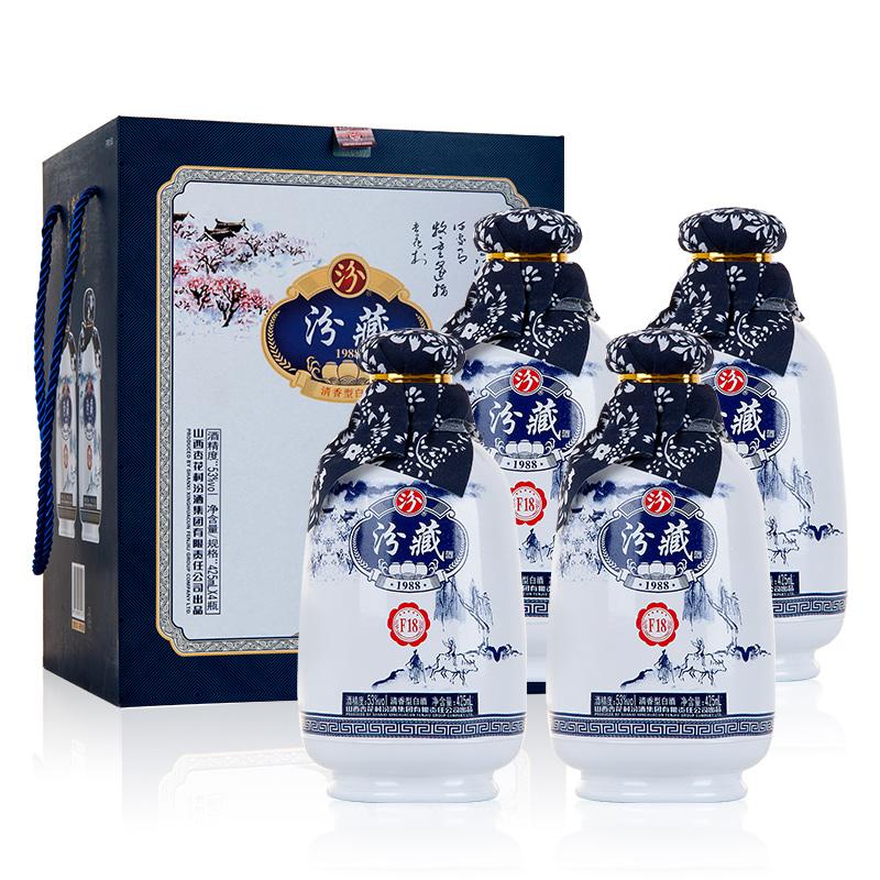 53°汾酒集团汾藏1988-F18清香型礼盒白酒整箱425ml*4瓶装
