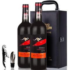 澳大利亚原瓶进口红酒 袋鼠红酒梅洛干红葡萄酒礼品礼盒皮盒装750ml*2瓶