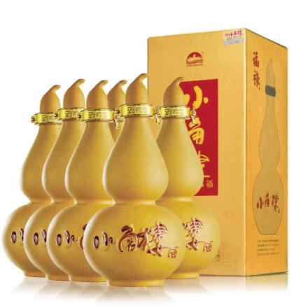 52°小角楼 福禄浓香型白酒500ml 百年传承瓦罐四川白酒 整箱6瓶