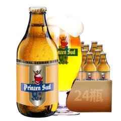 德国进口啤酒布朗太子小麦白啤酒330ml*24瓶装