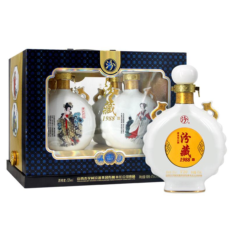53°汾酒集团汾藏1988四大美人清香型白酒手提礼盒装 475ml*4瓶