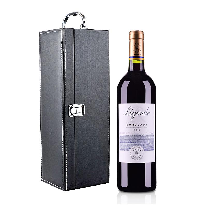 【随时随意波尔多】法国拉菲传奇2016波尔多法定产区红葡萄酒750ml(单只礼盒套装)