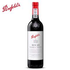 【奔富BIN系】澳洲原瓶进口干红葡萄酒 奔富bin28卡琳娜设拉子750ml