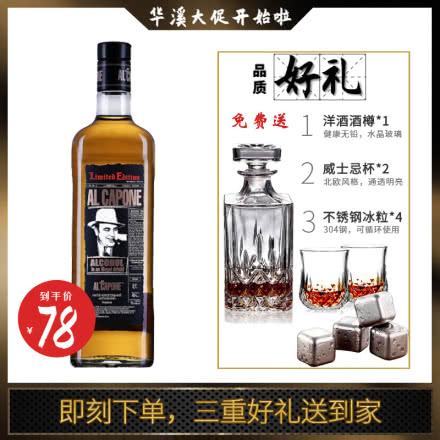 40°乌克兰阿尔卡彭调配威士忌洋酒700ml(送三重好礼)
